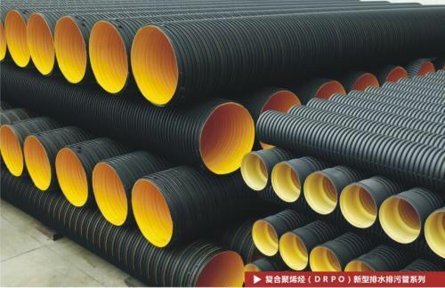 <b>上海颐绅钢骨架塑料复合管--钢丝网骨架复合管需</b>